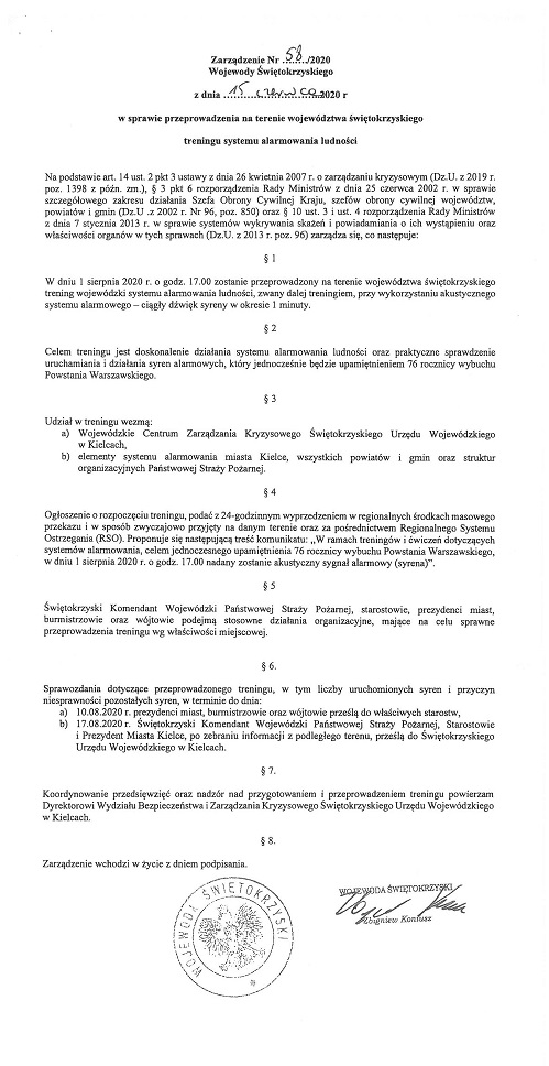 SKMBT_C22020073012250_00031.jpg
