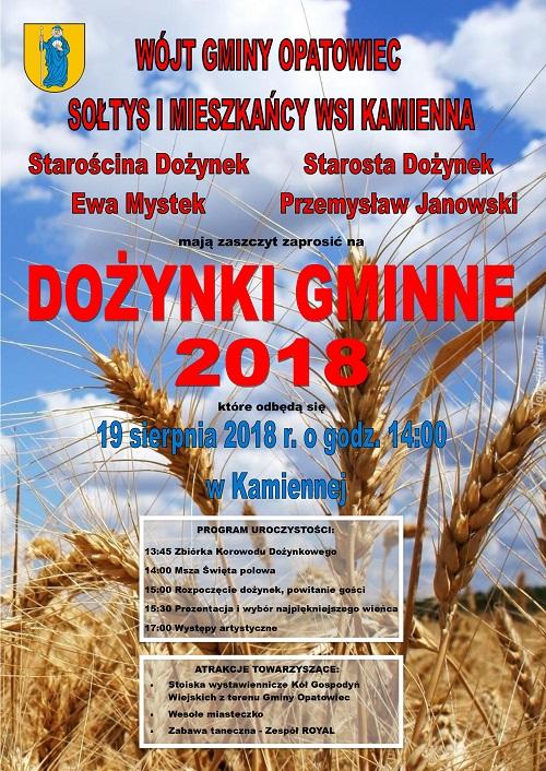 Plakat_Dozynki_2018_1.jpg