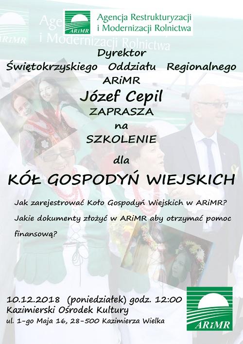 Zaproszenie_KGW_KAZIMIERZA1.jpg